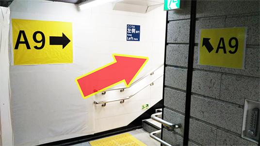 各線「銀座駅」A9出口を出ます。