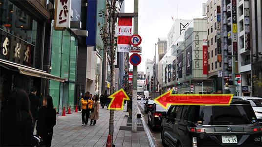 中央通りを横断します。