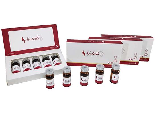 ネオベラ(Neobella)脂肪溶解注射