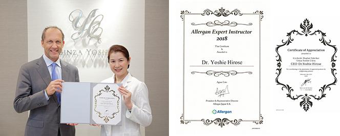 ヒアルロン酸の注入指導医